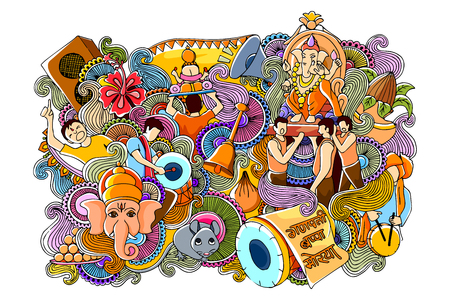 traditional festival: vector illustration of colorful doodle for Happy Ganesh Chaturthi saying Ganpati Bappa Morya, Oh Ganpati My Lord