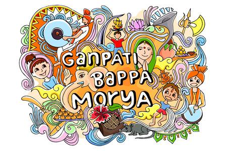 ganesh: ilustración vectorial de colorido del doodle para Happy Ganesh Chaturthi diciendo Ganpati Bappa Morya, Oh Mi Señor Ganpati Vectores