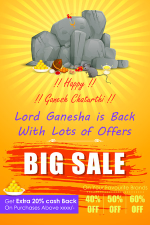 mangal: vector illustration of Happy Ganesh Chaturthi Sale offer