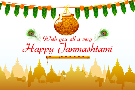 lord krishna: vector illustration of Happy Janmashtami wallpaper background