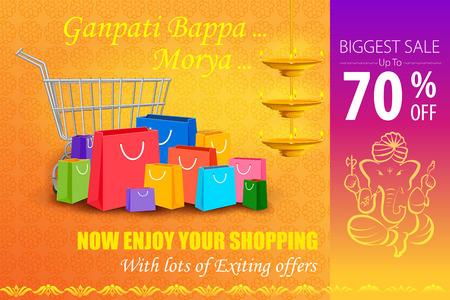 ganesh: ilustraci�n vectorial de feliz Ganesh Chaturthi oferta Venta