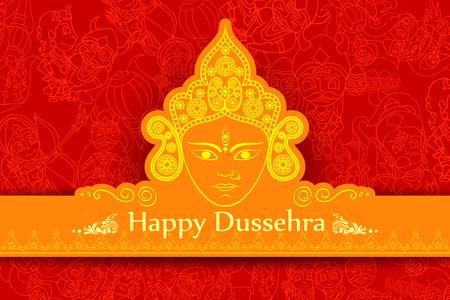 幸せこれ Dussehra の女神ドゥルガーのベクトル イラスト