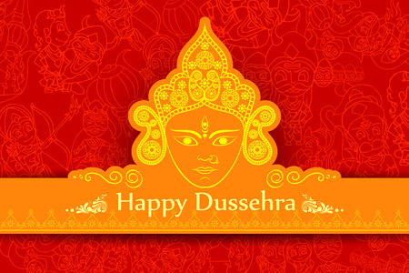 worship: vector illustration of goddess Durga for Happy Dussehra
