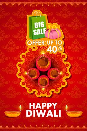 diwali greeting: illustration of Happy Diwali holiday offer