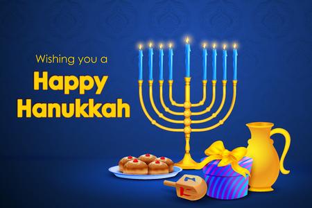 editable: vector illustration of  in Israel festival Happy Hanukkah background Illustration