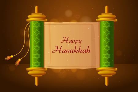 traditional background: vector illustration of blank torah in Israel festival Happy Hanukkah background Illustration