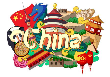 great wall: vector illustration of Doodle showing Architecture and Culture of China