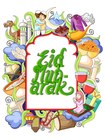 iftar: vector illustration of Eid Mubarak background with Islamic mosque Illustration