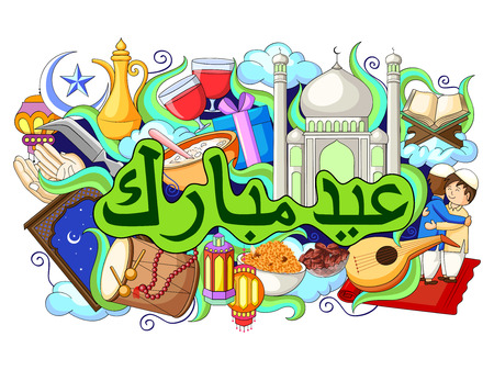 iftar: vector illustration of Eid Mubarak written in arabic calligraphy doodle