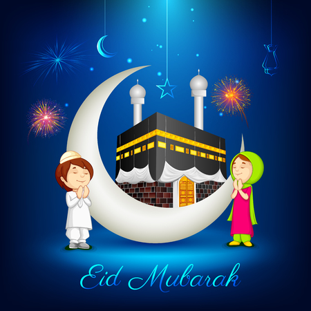 namaaz: vector illustration of muslim kids offering namaaz for Eid Mubarak