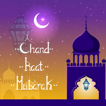 chand: vector illustration of lamp on Chand Raat Mubarak Wish you a Happy Eid Moon background Illustration