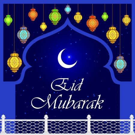 vector illustration of illuminated lamp for Eid Mubarak Blessing for Eid background