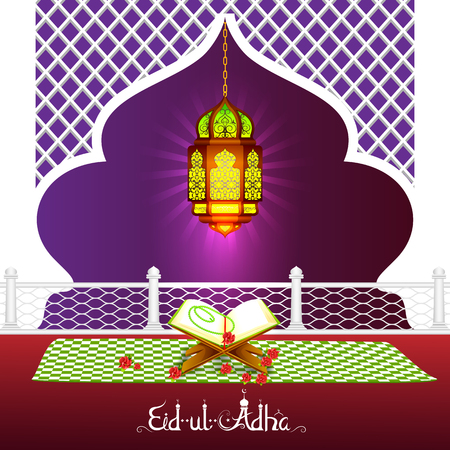 iftar: vector illustration of holy book of Quran with lamp on Eid Mubarak background