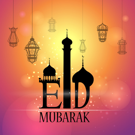 vector illustration of lamp on Eid Mubarak Blessing for Eid background Illustration
