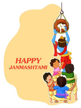 ethnicity happy: vector illustration of Krishna with friends playing dahi handi in Janmashtami