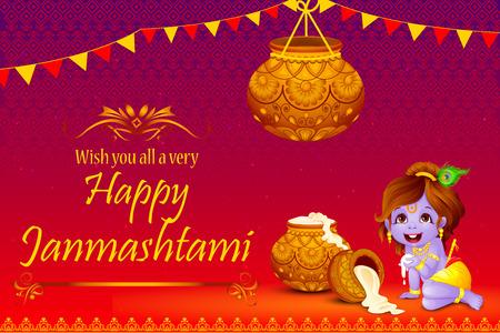 mahabharata: vector illustration of Lord Krishna stealing makhaan in Happy Janmashtami