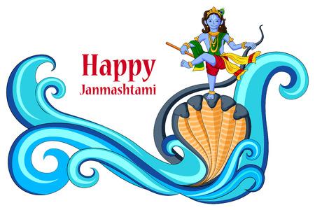 flute: ector illustration of Krishna dancing on Kaliya naag snake on Happy Janmashtami background