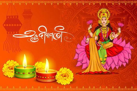 workship: vector illustration of Goddess lakshmi sitting on lotus for Happy Diwali holiday of India