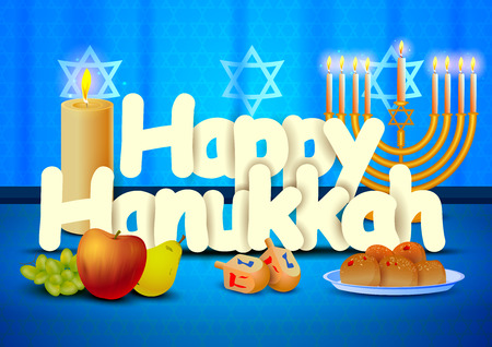 vector illustration of Happy Hanukkah wallpaper background