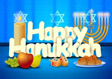 devout: vector illustration of Happy Hanukkah wallpaper background