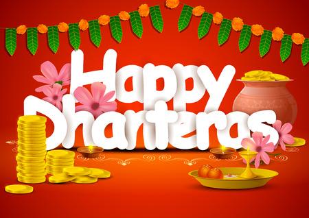 hinduismo: ilustración vectorial de papel tapiz de fondo feliz Dhanteras Vectores
