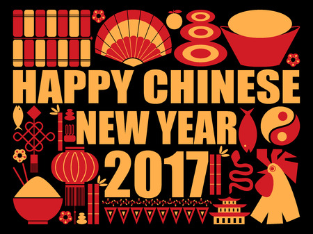 vector illustration of Happy Chinese New Year festival holiday celebration background