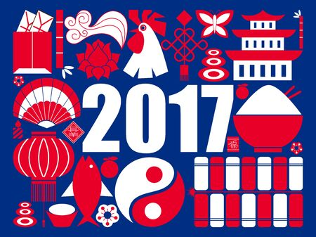 new year celebration: vector illustration of Happy Chinese New Year festival holiday celebration background