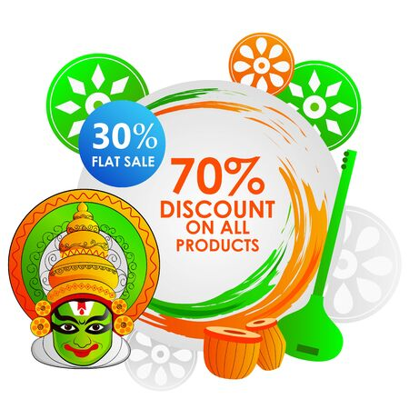 vector illustration of Sale Promotion and Advertisement for Republic Day of India