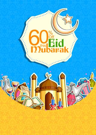 Eid Mubarak Blessing for Eid background. Illustration
