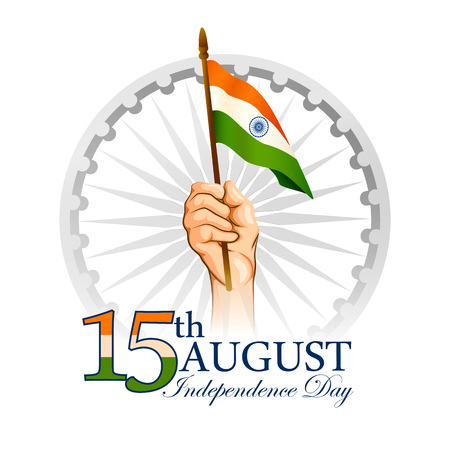 15 8 月幸せな独立記念日のインドのためのインドのトリコロール背景  イラスト・ベクター素材