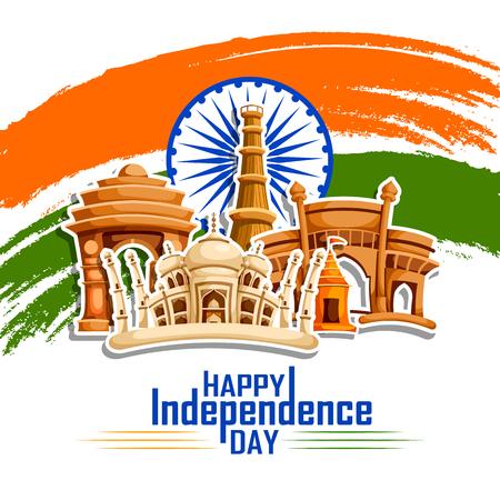 Een vectorillustratie van Beroemd monument van India in Indiase achtergrond voor 15 augustus Gelukkige Onafhankelijkheidsdag van India.