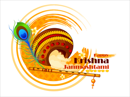 Happy Krishna Janmashtami background with pot of cream Dahi Handi