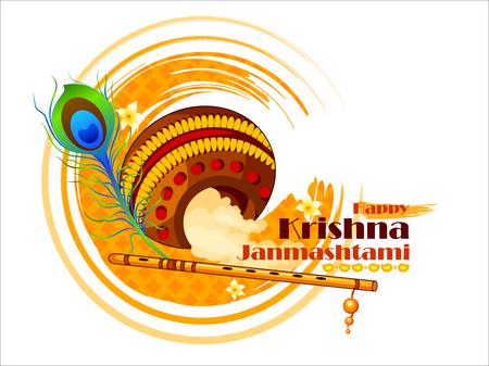 Happy Krishna Janmashtami background with pot of cream Dahi Handi