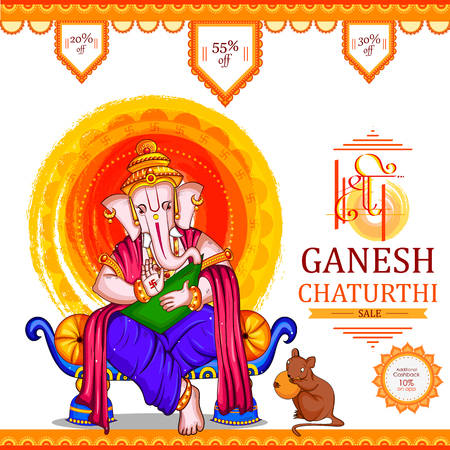 traditional culture: Lord Ganapati for Happy Ganesh Chaturthi festival shopping sale offer promotion advetisement background Illustration