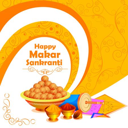 ハッピーホリデイ マカー ガンジス インド祭りの背景  イラスト・ベクター素材