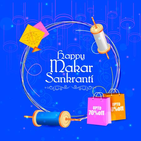 illustrazione vettoriale di Happy Makar Sankranti vacanza India festival vendita e promozione sfondo Vettoriali