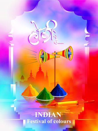 India Festival of Color with hindi text Holi hain meaning Happy Holi background