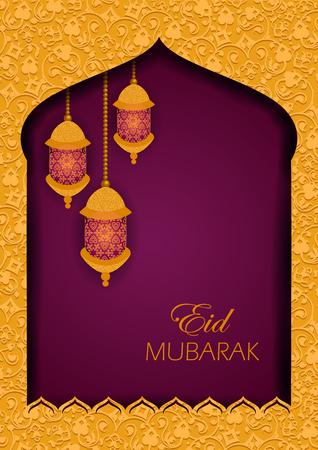 Vector illustration of illuminated lamp for Eid Mubarak Blessing
