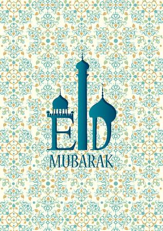 Eid穆巴拉克愉快的Eid背景的例证与花卉设计的