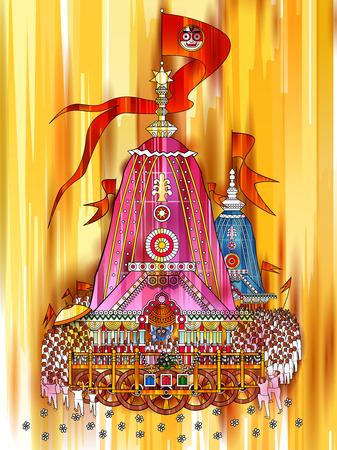 Ratha Yatra of Lord Jagannath, Balabhadra and Subhadra on Chariot Illustration