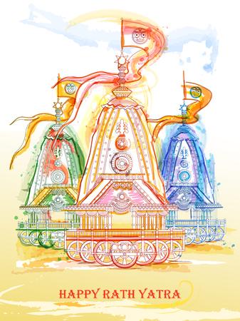 Ratha Yatra of Lord Jagannath, Balabhadra and Subhadra on Chariot Иллюстрация