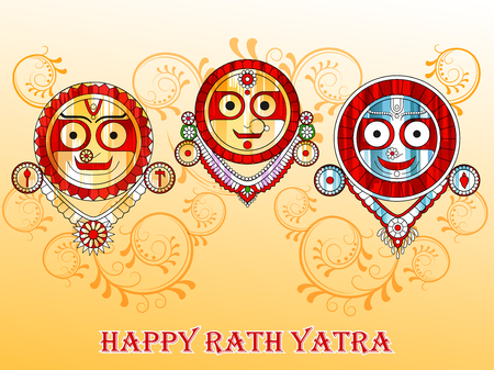 Ratha Yatra of Lord Jagannath, Balabhadra and Subhadra on Chariot Stock Photo