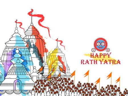 Ratha Yatra of Lord Jagannath, Balabhadra and Subhadra on Chariot Banque d'images