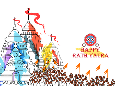 Ratha Yatra of Lord Jagannath, Balabhadra and Subhadra on Chariot Stock fotó