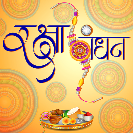 Decorated Rakhi for Indian festival with message in Hindi Raksha Bandhan Vector Illustration