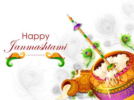 Happy Krishna Janmashtami background with pot of cream ( Dahi Handi )