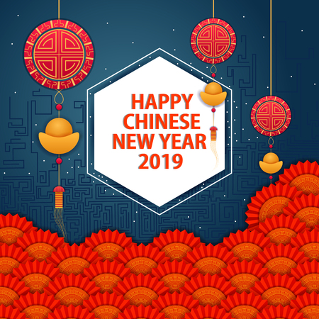 Happy Chinese New Year2019, Year of Pig greeting background