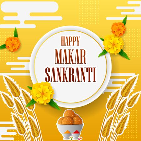 Happy Makar Sankranti holiday India festival venta y promoción fondo Ilustración de vector