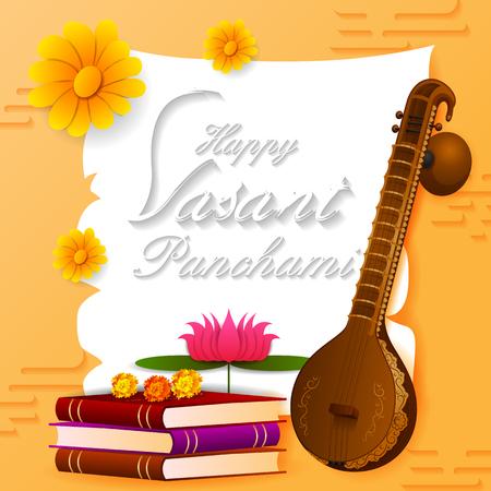 vector illustration of Vasant Panchami Saraswati Puja Indian festival background
