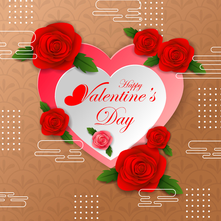 vector illustration of paper cut style Happy Valentine's Day greetings background